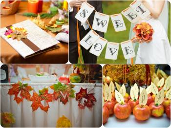Сезон осенних и зимних свадеб!