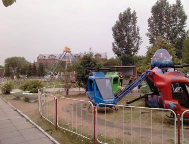 Городской сад аттракционов