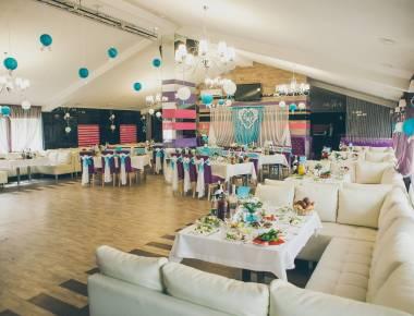 Банкетный зал Zefir hall